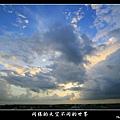同樣的天空不同的世界八 (12).jpg