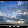 同樣的天空不同的世界八 (14).jpg