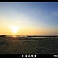 彰濱風情畫 (19).jpg