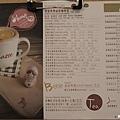 Mapper cafe (1)