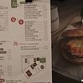 Mapper cafe (2)
