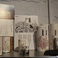 Mapper cafe (26)