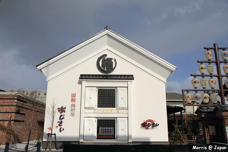 La Vista Hotel (26)