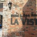 La Vista Hotel (31)