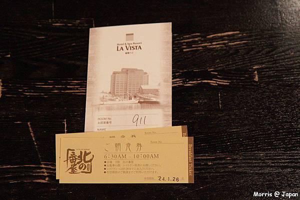 La Vista Hotel (38)