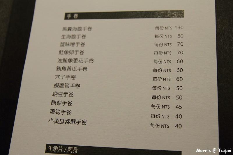 上引水產 (30)