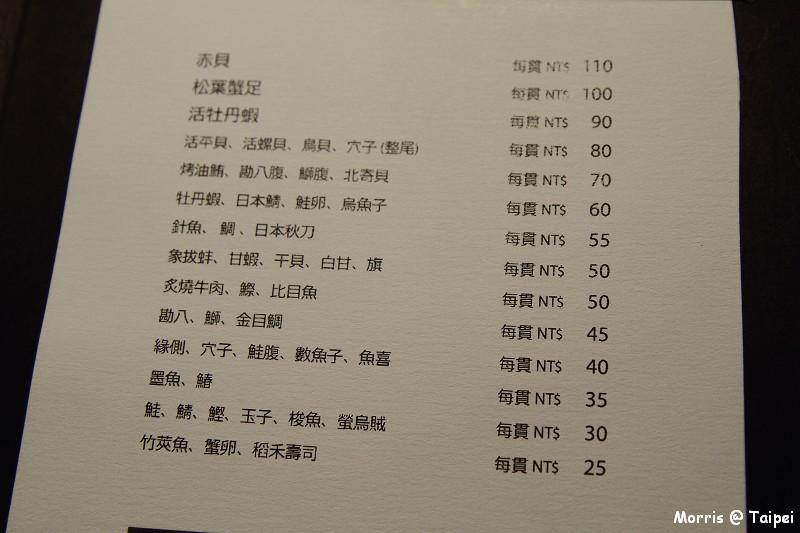 上引水產 (32)