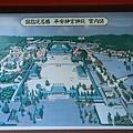 平安神宮 (3)
