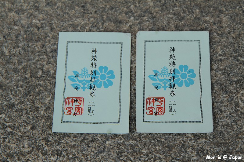 平安神宮 (9)