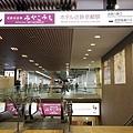 近鉄京都站 (13)