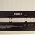 近鉄京都站 (26)