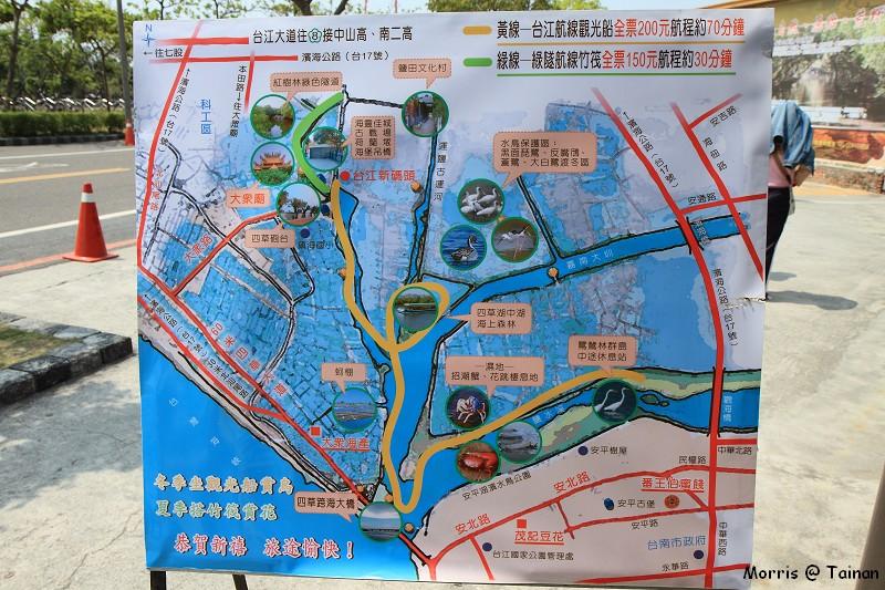 四草綠色隧道 (48)