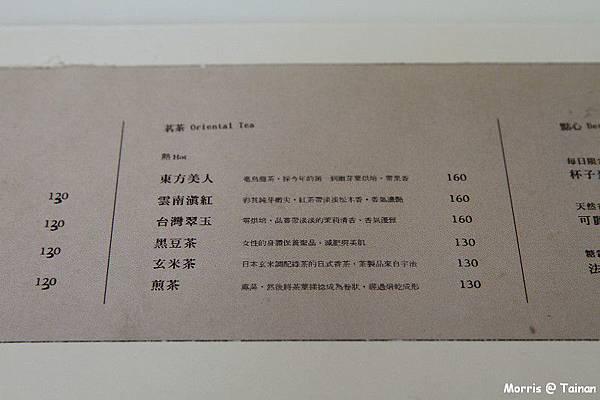白野抄 喫茶 (1)