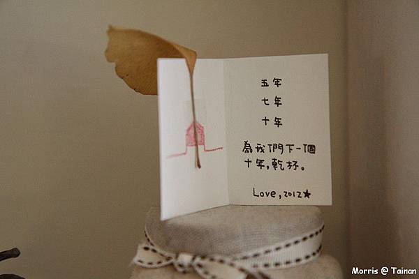 白野抄 喫茶 (13)