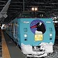 JR 旭山動物園號 (91)