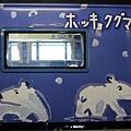 JR 旭山動物園號 (2)