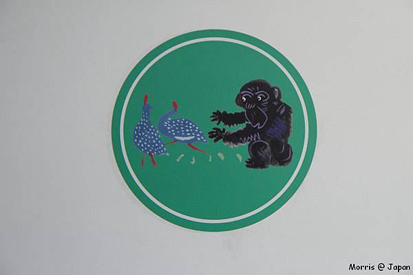 JR 旭山動物園號 (19)