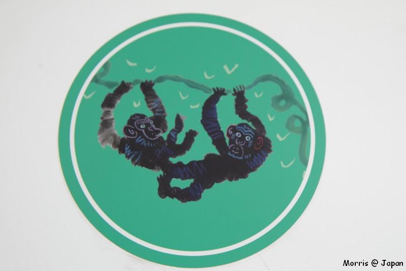 JR 旭山動物園號 (20)