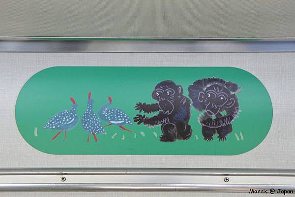 JR 旭山動物園號 (23)