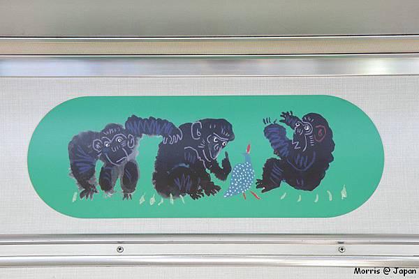 JR 旭山動物園號 (25)
