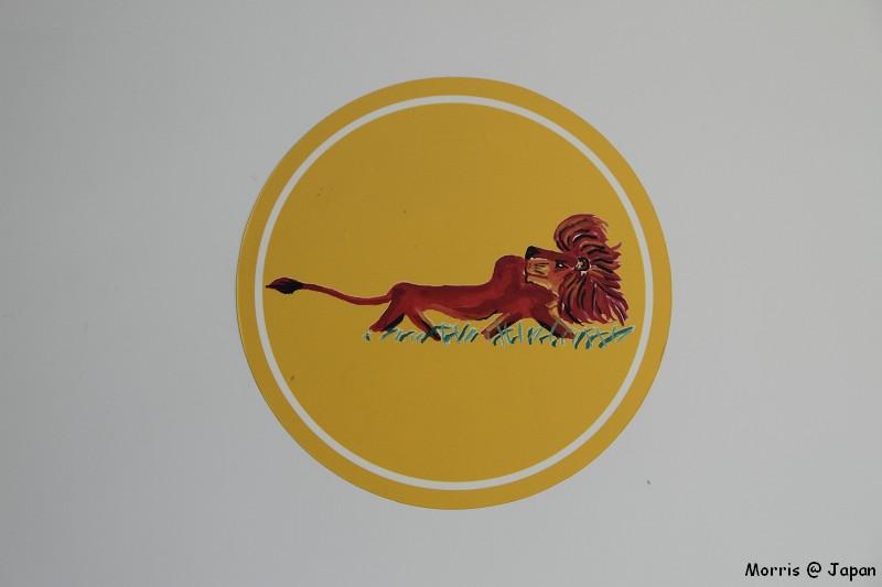 JR 旭山動物園號 (31)