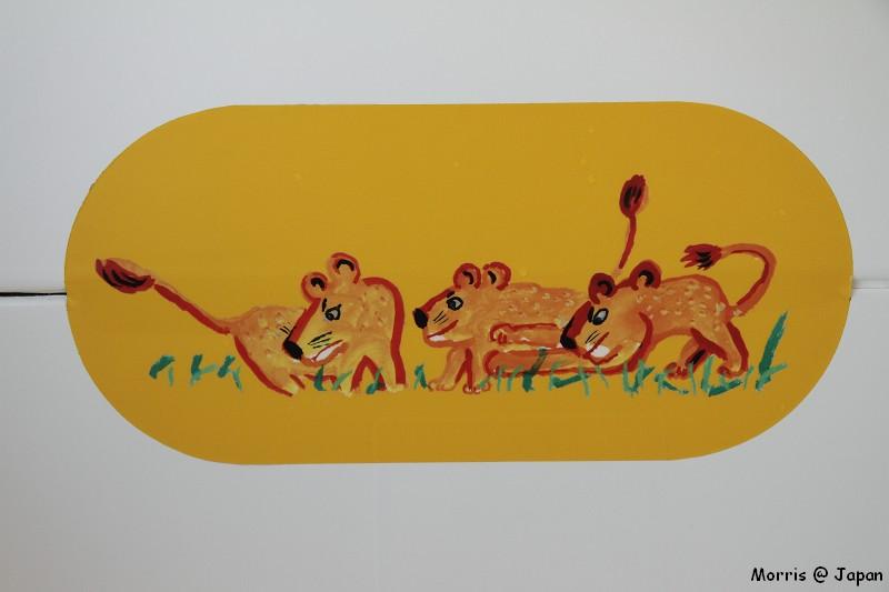 JR 旭山動物園號 (33)