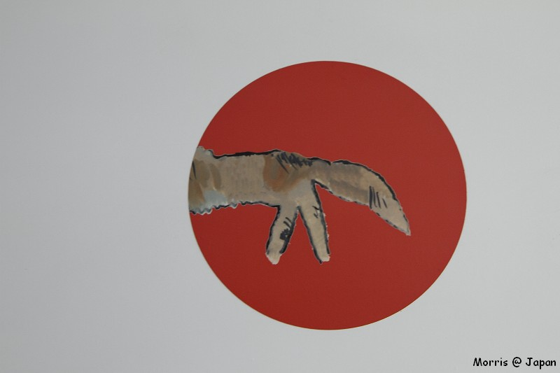JR 旭山動物園號 (45)