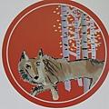 JR 旭山動物園號 (46)