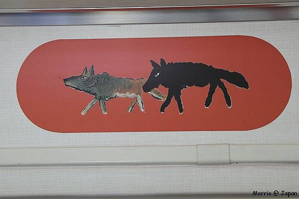 JR 旭山動物園號 (53)