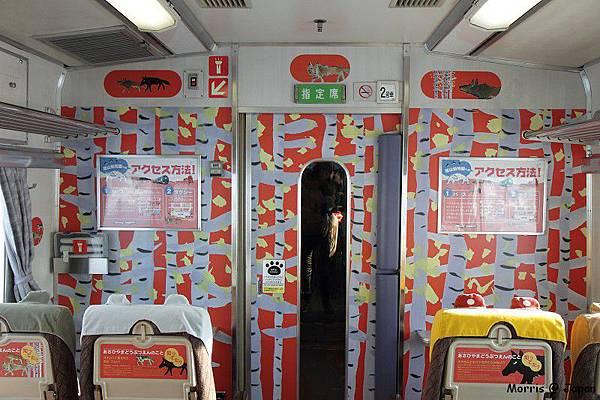 JR 旭山動物園號 (55)