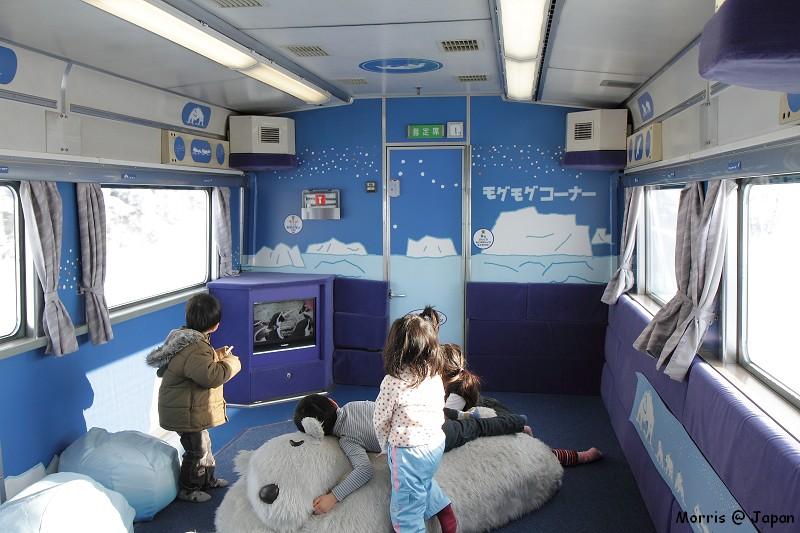 JR 旭山動物園號 (61)