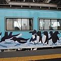JR 旭山動物園號 (78)