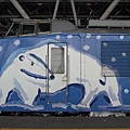 JR 旭山動物園號 (82)