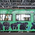 JR 旭山動物園號 (83)