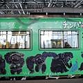 JR 旭山動物園號 (90)