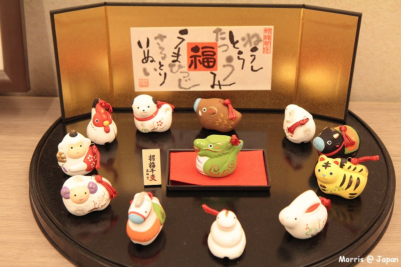 高山 Spa Hotel (14)