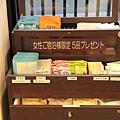 高山 Super Hotel (26)