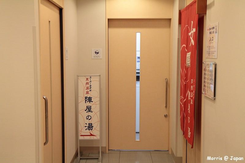高山 Super Hotel (16)