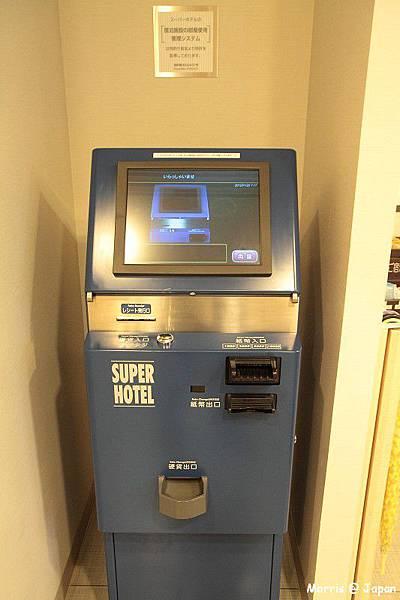 高山 Super Hotel (18)