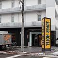 高山 Super Hotel (25)