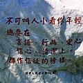 三育基督學院 (68).jpg