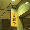 新宿東京都廳 (05).JPG