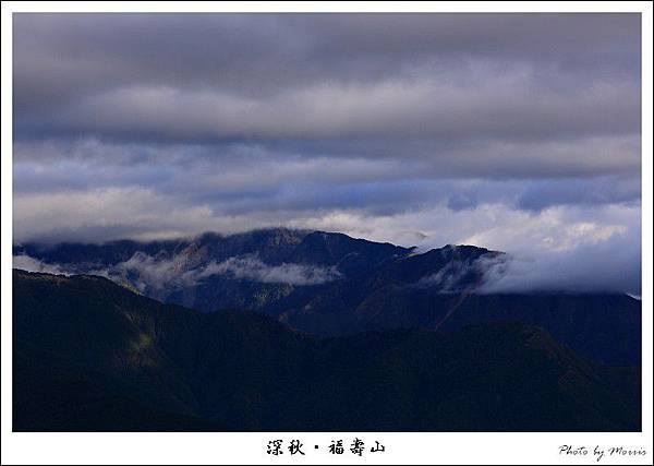 早安‧福壽山 (14).JPG