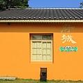 糾纏‧安平樹屋 (01).JPG