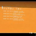 糾纏‧安平樹屋 (03).JPG