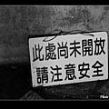 巴洛克宅院‧聚奎居 (19).JPG