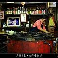 連得堂餅家 (02).JPG