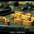 連得堂餅家 (05).JPG