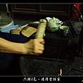 連得堂餅家 (23).JPG