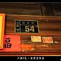 連得堂餅家 (25).JPG